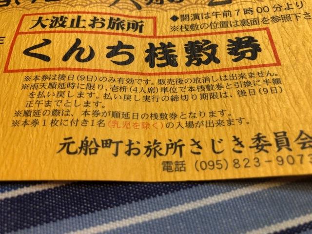 0647B3A7-A150-491E-B848-6D364B4640C5.jpeg
