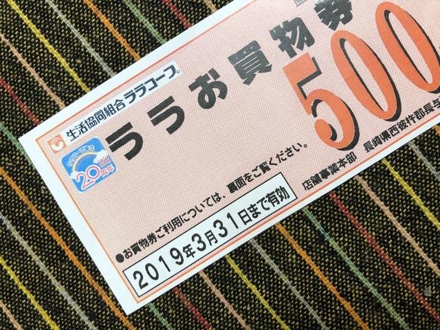 2201C1FB-8787-43F6-B673-B74035435F0D.jpeg