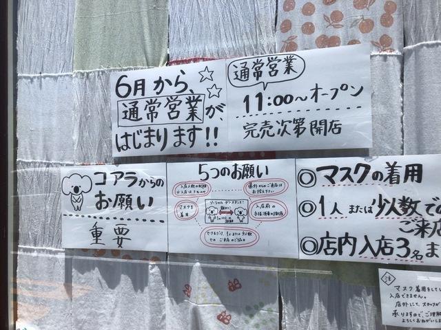 3A95994D-841E-41DF-B668-19E883FD9B74.jpeg