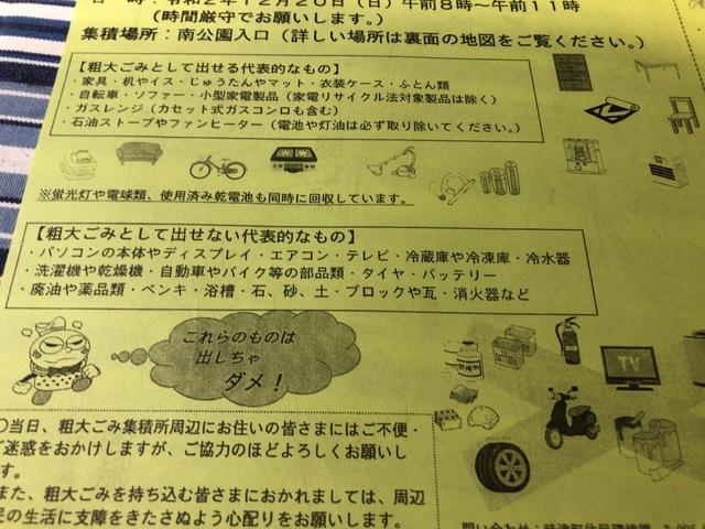 780FE2D2-69DF-48C5-A7CD-DDAD290CB073.jpeg