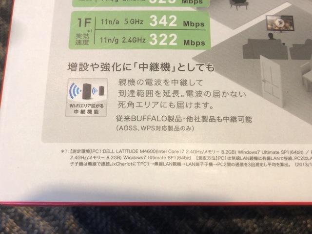7FAE4D35-1A40-4F88-97FE-EDA07CC8FA85.jpeg