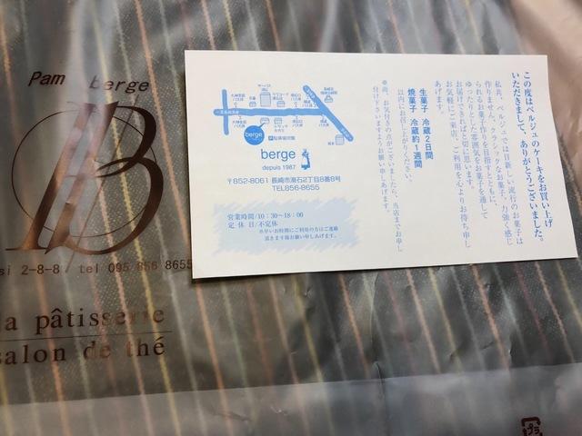 8A052DEF-6A10-4C76-9DE3-912CFCB28AC2.jpeg